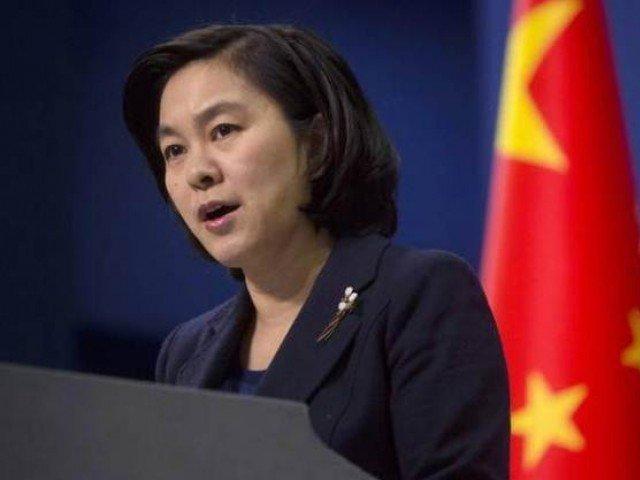 Beijing criticized India Occupied Kashmir hua Chunying