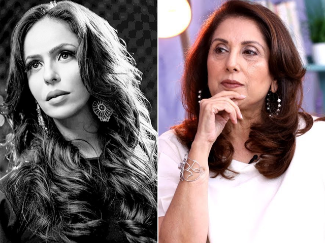 zainab qayyum lashes out at samina peerzada