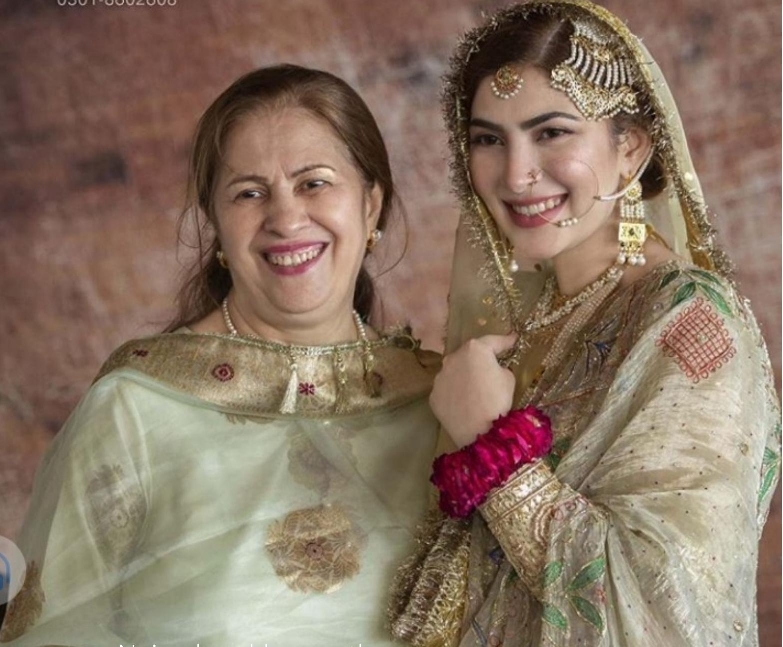 naimal khawar wedding make up