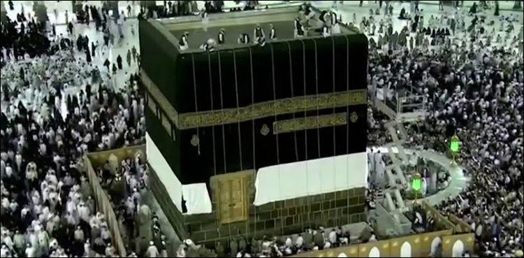 kaaba hajj sudia Arabia