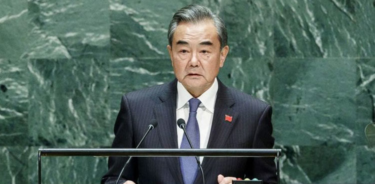 china Foreign Minister Wang Yi Kashmir