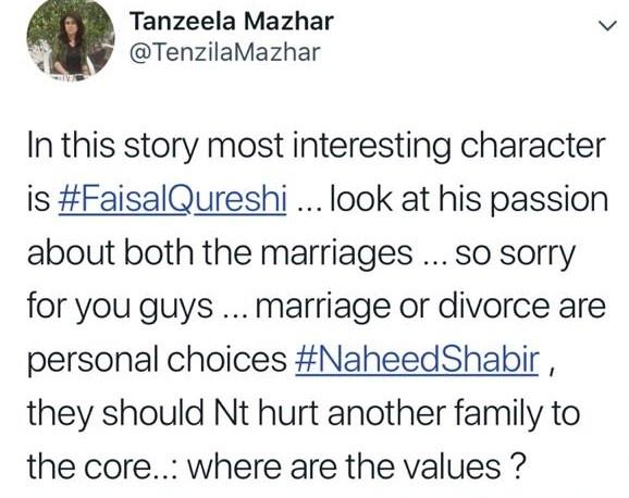 naheed shabir wedding faysal qureshi blamed bride outfit