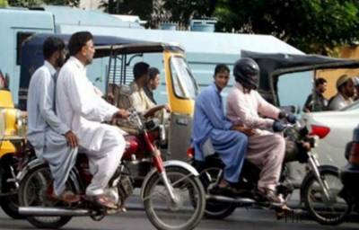 pillion ridding banned for three days Karachi muharram