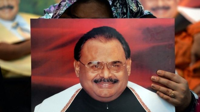 altaf hussain arrested in UK