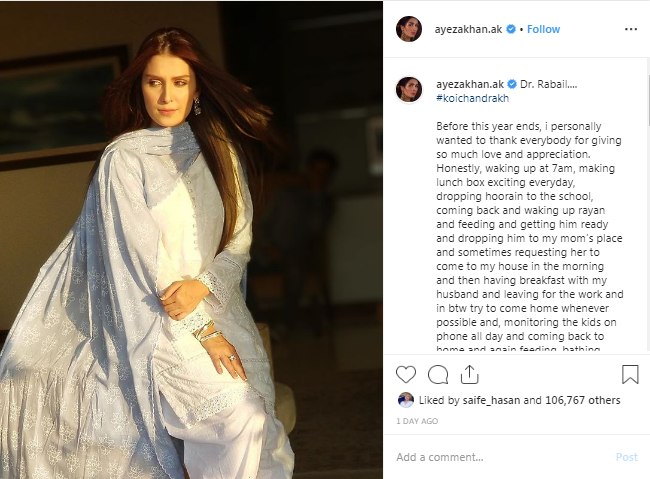 Ayeza Khan shares struggles of being a celebrity mother