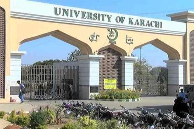 karachi university's entry test