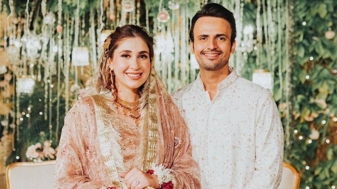 usman mukhtar wedding